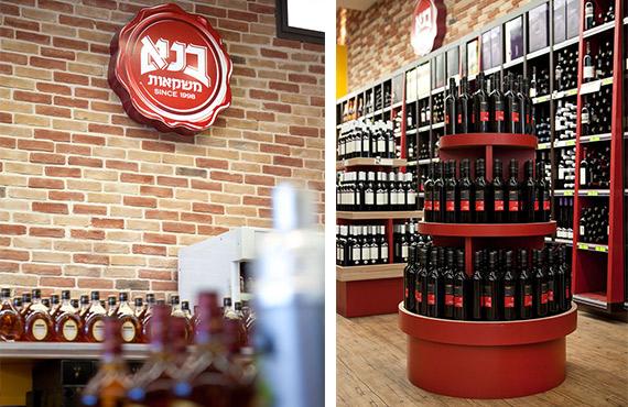 עיצוב חנות משקאות