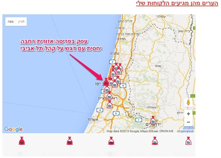 Dariel_Customer analytics_Geo data