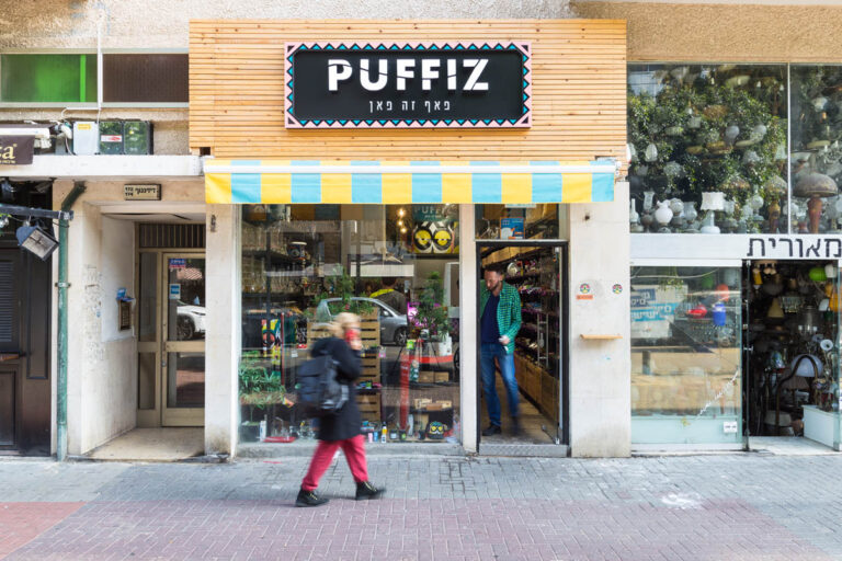 עיצוב חנות אביזרי קנביס