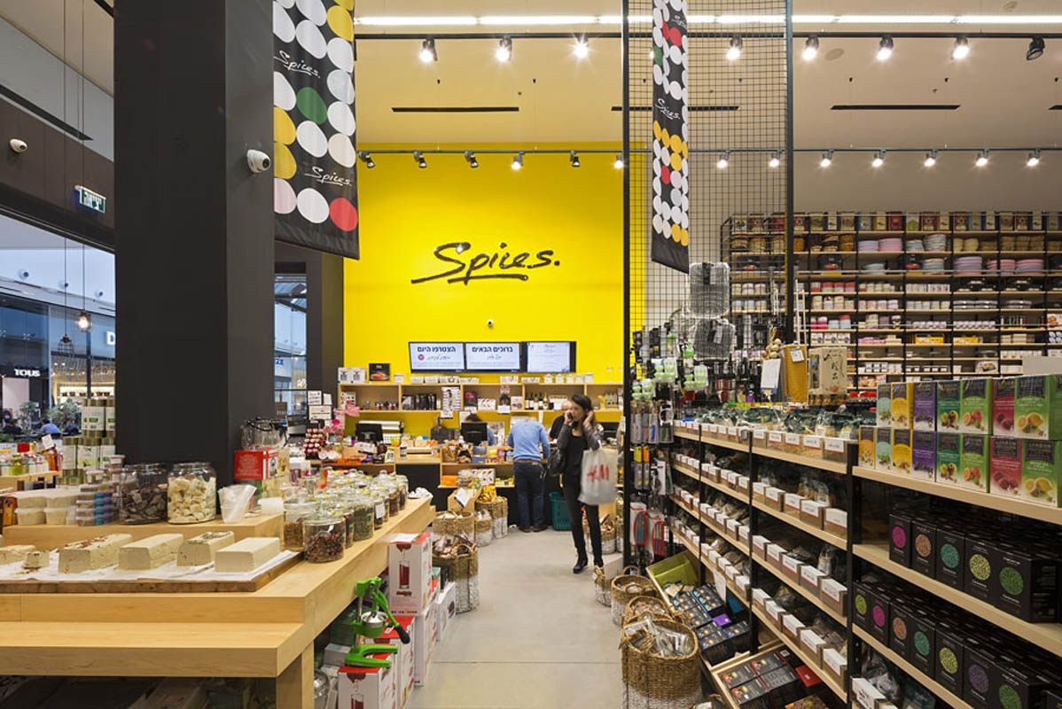 Spices store in Ayalon Shopping mall